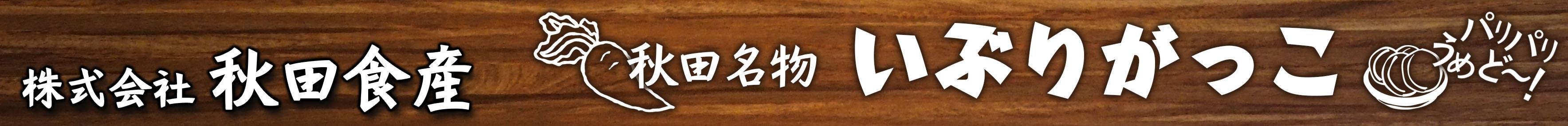 https://www.misato-mark.co.jp/files/lib/1/24/201511060926368784.jpg